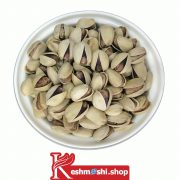 pistachios-keshmeshi.shop-پسته کله قوچی