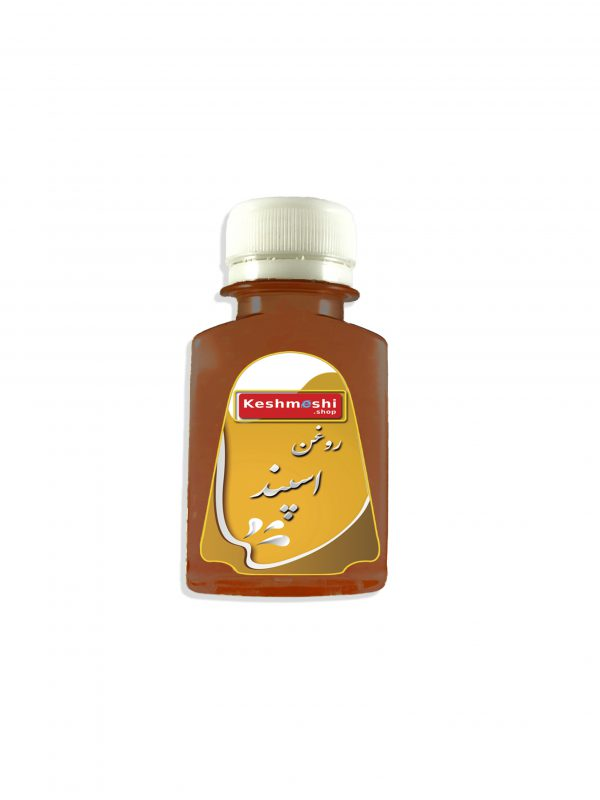 oil-espand-keshmeshi.shop-روغن اسپند