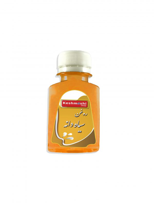 oil-sia-dane-keshmeshi.shop-روغن سیاه دانه-