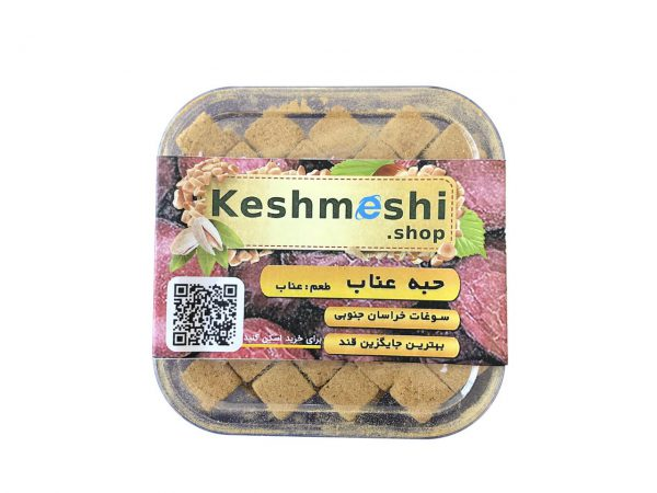 Jujube-keshmeshi.shop-حبه عناب ساده