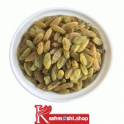 Raisins-keshmeshi.shop-کشمش سبز