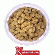 Dry Berries-noghli-keshmeshi.shop-توت خشک نقلی(یزد)