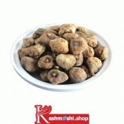 dried fig2-keshmeshi.shop-انجیر خشک-